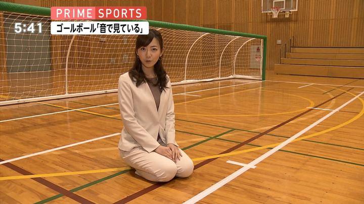 2019年02月03日内田嶺衣奈の画像04枚目