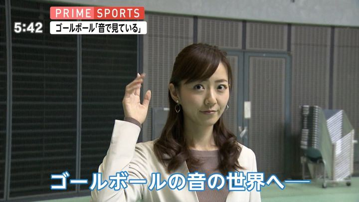 2019年02月03日内田嶺衣奈の画像09枚目