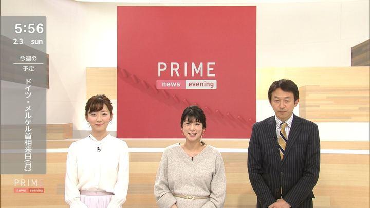 2019年02月03日内田嶺衣奈の画像12枚目