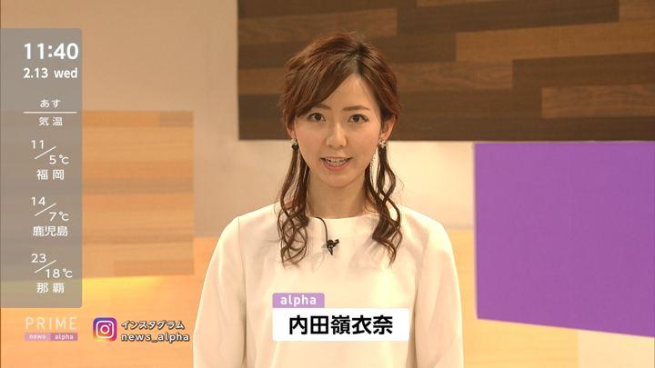 2019年02月13日内田嶺衣奈の画像03枚目
