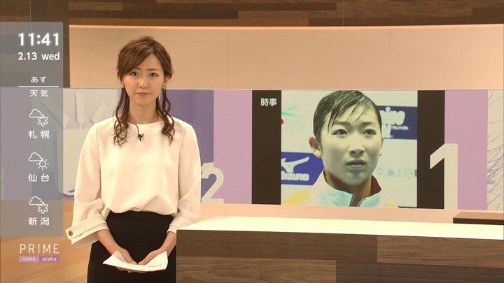 2019年02月13日内田嶺衣奈の画像05枚目