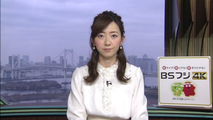 2019年02月27日内田嶺衣奈の画像01枚目