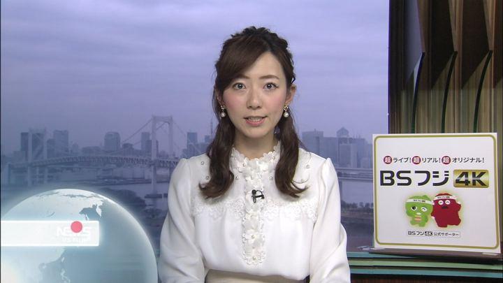 2019年02月27日内田嶺衣奈の画像02枚目