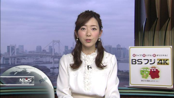 2019年02月27日内田嶺衣奈の画像03枚目