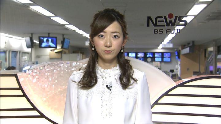 2019年02月27日内田嶺衣奈の画像04枚目