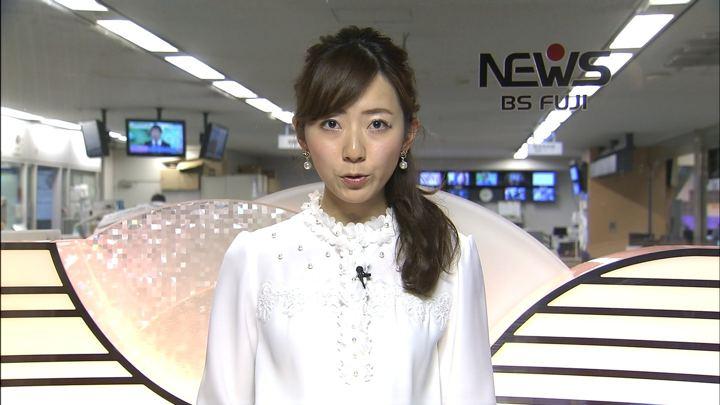2019年02月27日内田嶺衣奈の画像08枚目