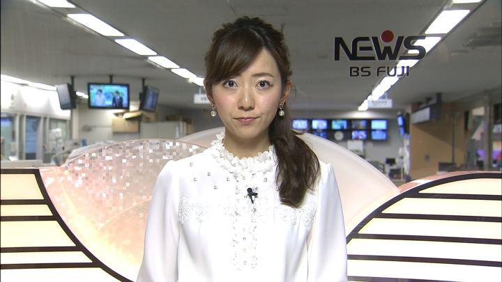 2019年02月27日内田嶺衣奈の画像09枚目