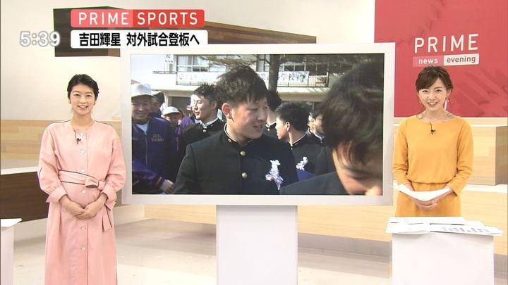 2019年03月02日内田嶺衣奈の画像04枚目