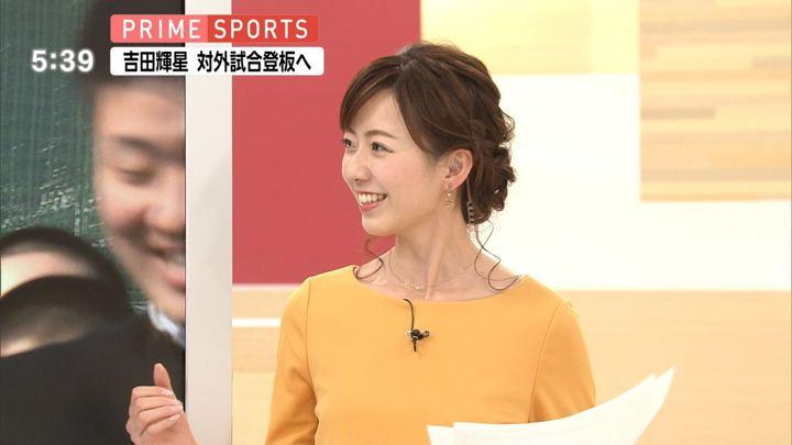 2019年03月02日内田嶺衣奈の画像06枚目