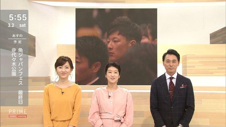 2019年03月02日内田嶺衣奈の画像08枚目