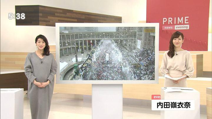 2019年03月03日内田嶺衣奈の画像01枚目