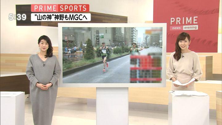2019年03月03日内田嶺衣奈の画像02枚目