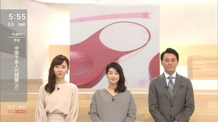 2019年03月03日内田嶺衣奈の画像05枚目