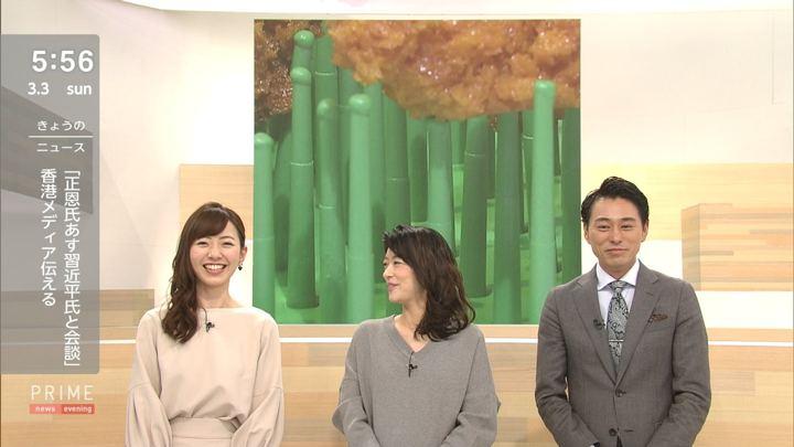 2019年03月03日内田嶺衣奈の画像07枚目