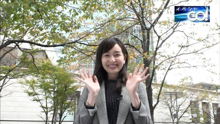 2018年11月19日宇賀神メグの画像07枚目