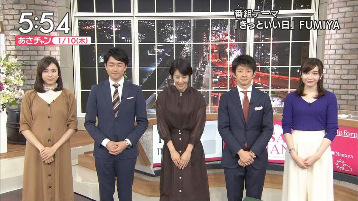 2019年01月10日宇賀神メグの画像04枚目