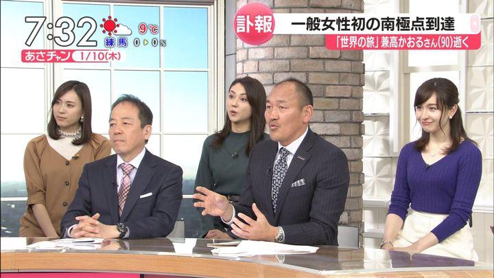 2019年01月10日宇賀神メグの画像10枚目