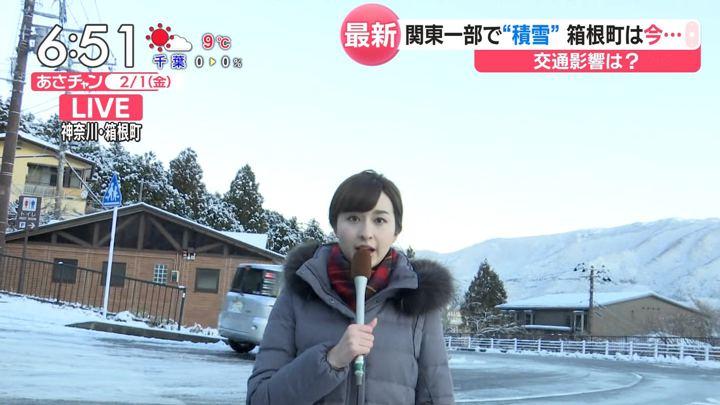 2019年02月01日宇賀神メグの画像01枚目