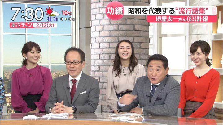 2019年02月12日宇賀神メグの画像08枚目