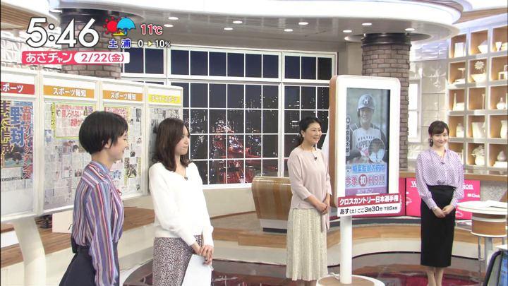 2019年02月22日宇賀神メグの画像01枚目