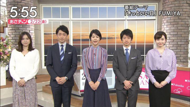 2019年02月22日宇賀神メグの画像04枚目