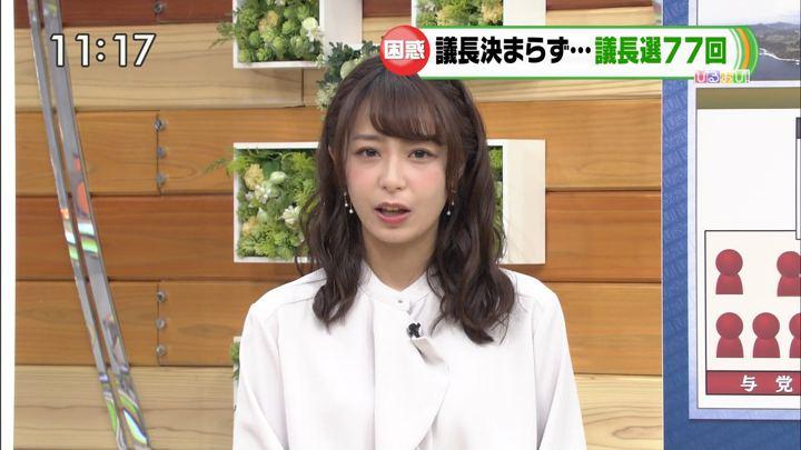 2018年10月23日宇垣美里の画像01枚目
