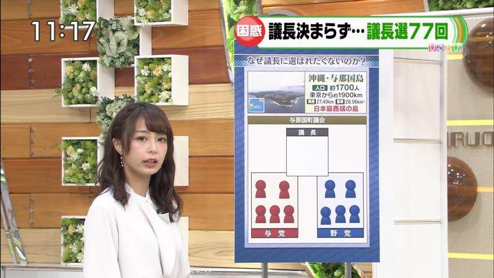2018年10月23日宇垣美里の画像03枚目