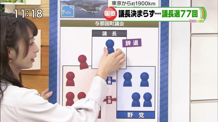 2018年10月23日宇垣美里の画像06枚目