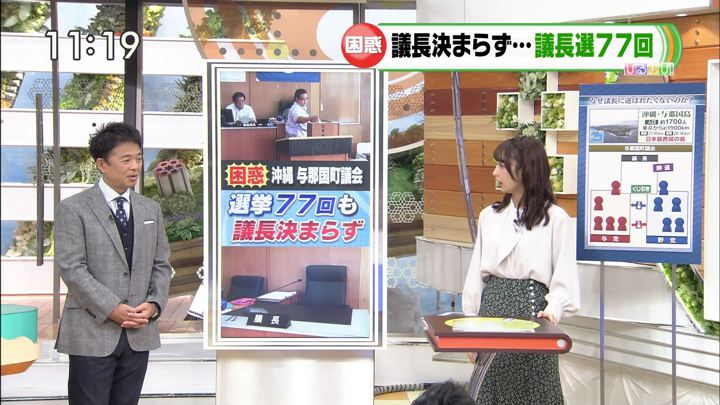 2018年10月23日宇垣美里の画像07枚目