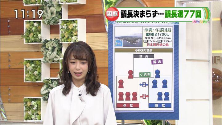 2018年10月23日宇垣美里の画像08枚目