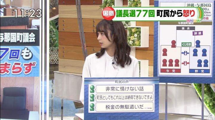2018年10月23日宇垣美里の画像11枚目
