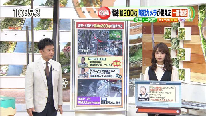 2018年10月30日宇垣美里の画像06枚目