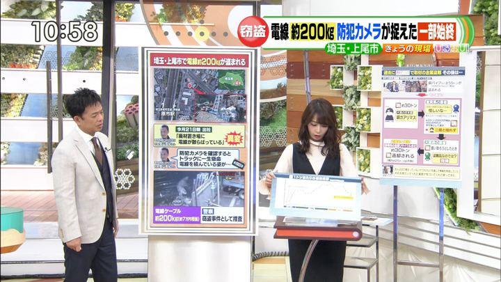 2018年10月30日宇垣美里の画像07枚目