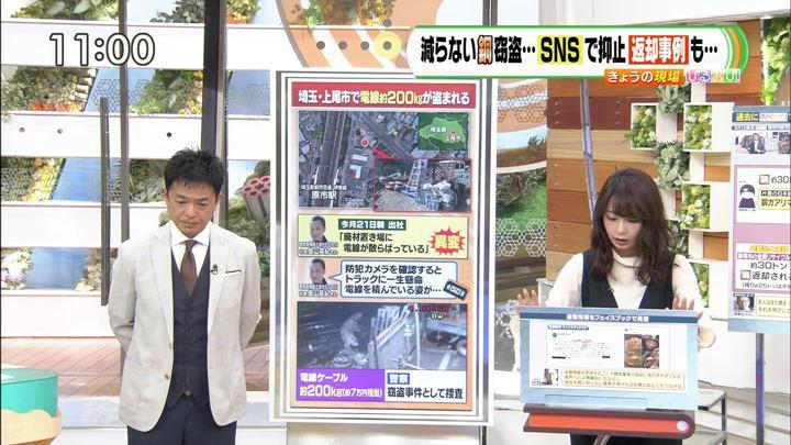 2018年10月30日宇垣美里の画像08枚目
