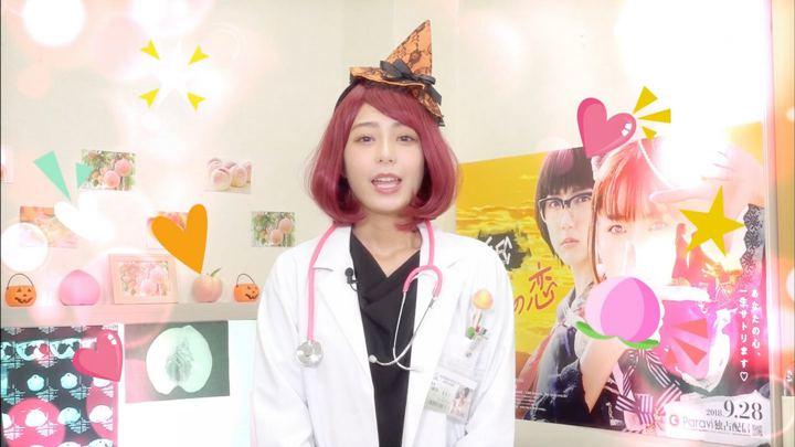 2018年10月31日宇垣美里の画像14枚目