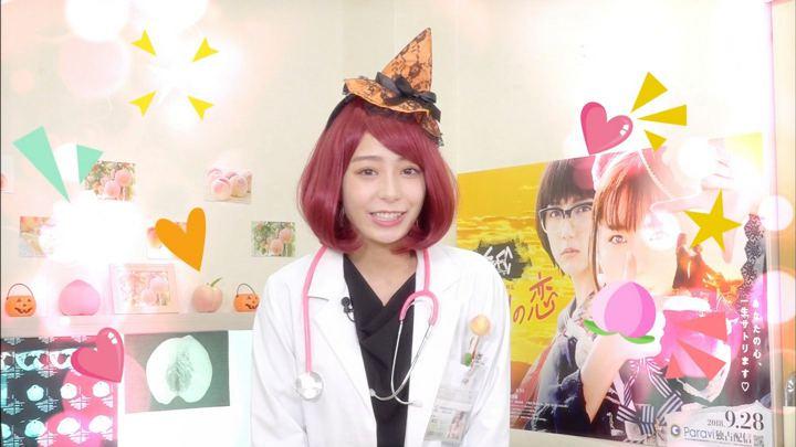 2018年10月31日宇垣美里の画像15枚目