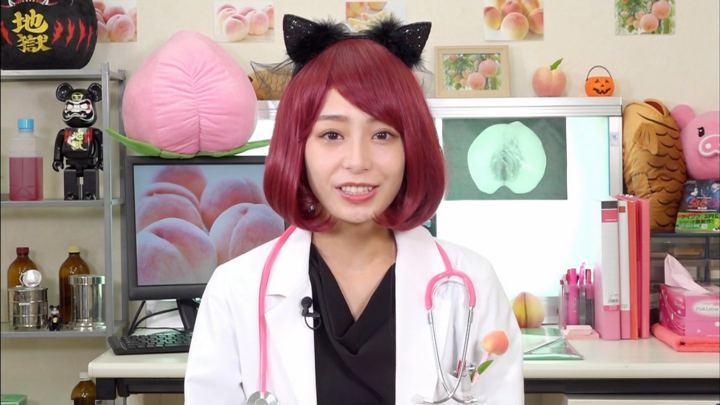 2018年11月05日宇垣美里の画像02枚目
