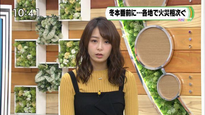2018年11月06日宇垣美里の画像02枚目