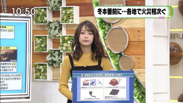 2018年11月06日宇垣美里の画像06枚目