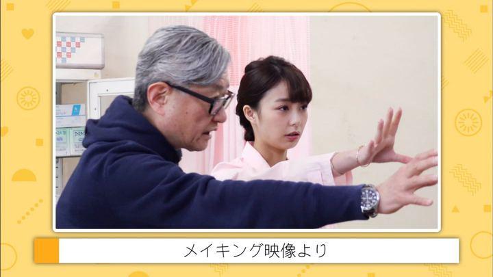 2018年11月06日宇垣美里の画像10枚目