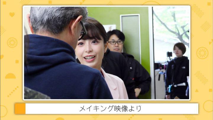 2018年11月06日宇垣美里の画像11枚目