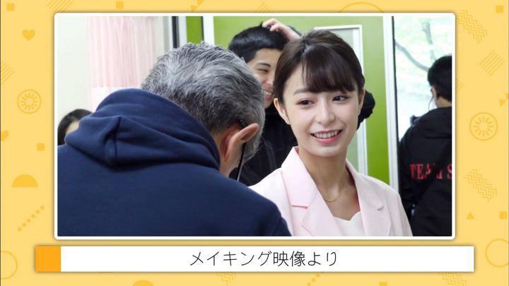 2018年11月06日宇垣美里の画像13枚目