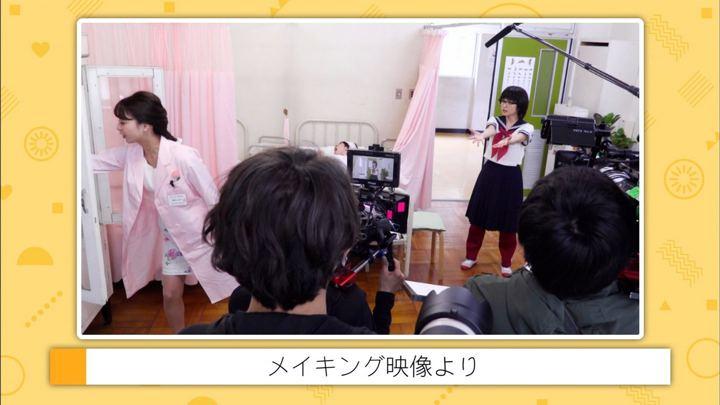 2018年11月06日宇垣美里の画像15枚目
