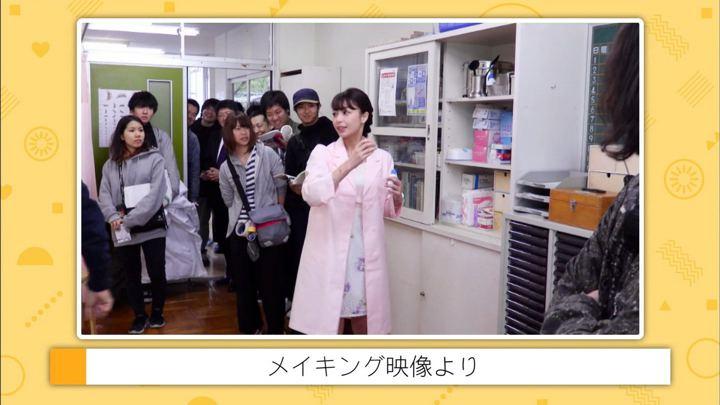 2018年11月06日宇垣美里の画像19枚目