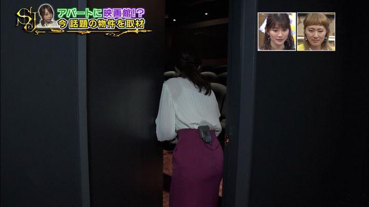 2018年11月11日宇垣美里の画像05枚目