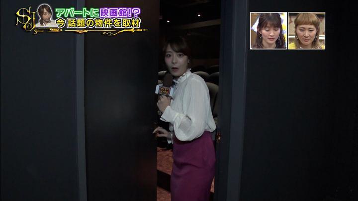 2018年11月11日宇垣美里の画像06枚目