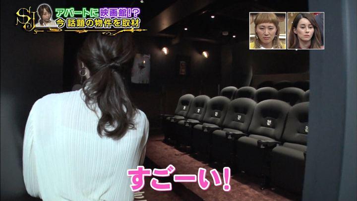 2018年11月11日宇垣美里の画像16枚目