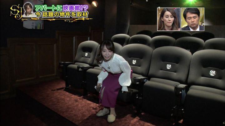 2018年11月11日宇垣美里の画像18枚目