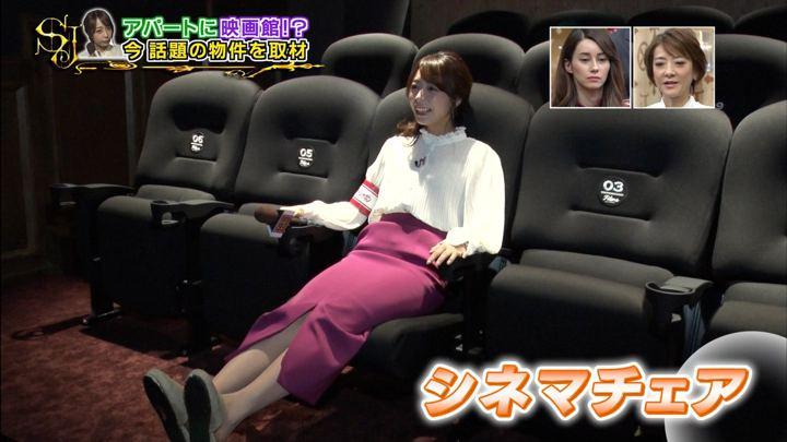 2018年11月11日宇垣美里の画像20枚目
