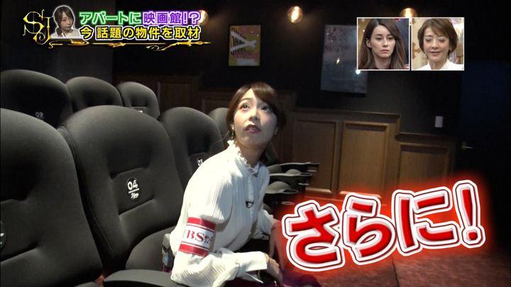 2018年11月11日宇垣美里の画像21枚目